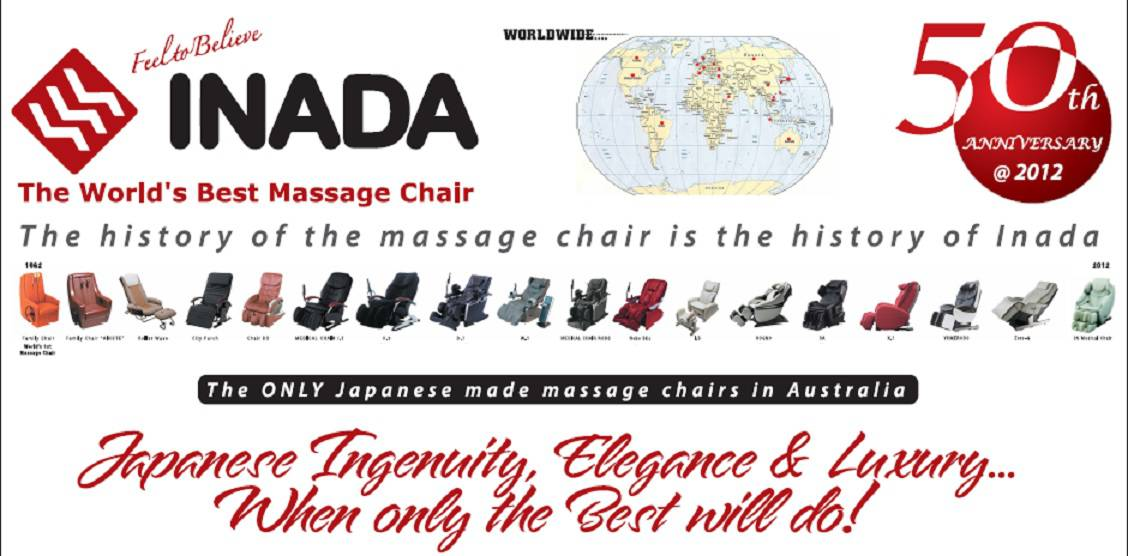 inada family massage chair 2